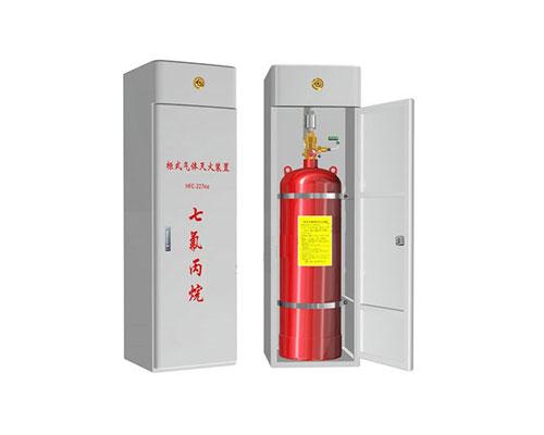 无管网七氟丙烷自动灭火系统