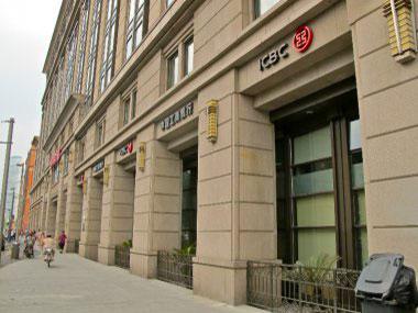 中国工商银行灭火系统
